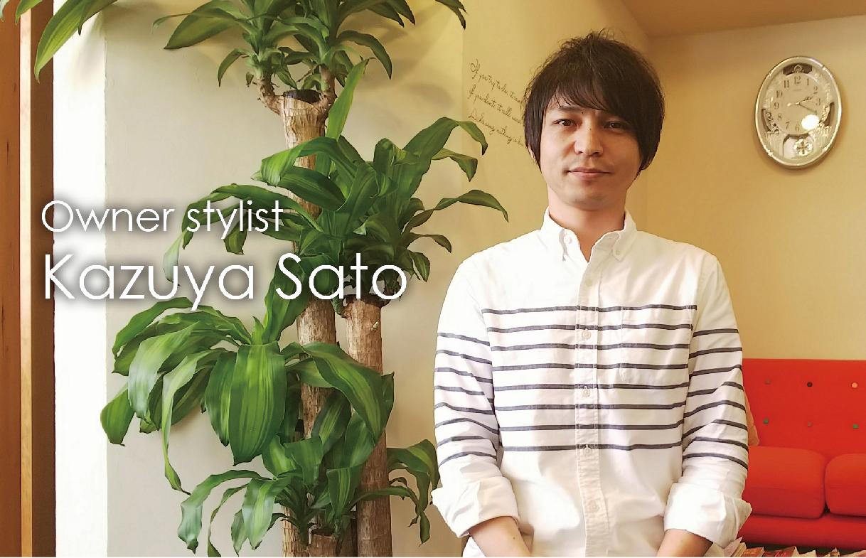 オーナー兼スタイリストの佐藤があなたの大切な髪を担当します